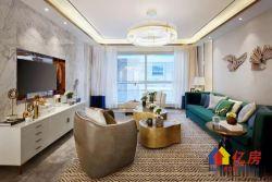 新房汉口CBD楚世家156平大四房现房豪装420万买到赚到