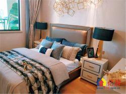 中国金茂府 绿金科技豪宅 可直接认购 117户型方正 环境好
