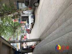 青山区 红钢城 24街坊 2室1厅1卫  69㎡