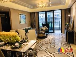 新房直接认购、现房、首付一成、泛海国际学+区、住宅