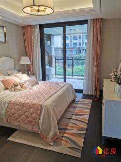 二环内住宅 CBD楚世家 精装修 现房可看 单价23500