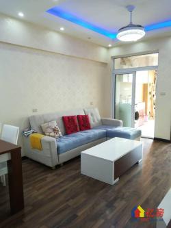 福星惠誉东湖城二期,温馨居家,小区环境非常好,业主忍痛割爱