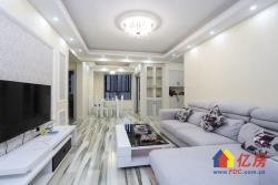 《国际城一期》地铁口 精装两房 此房赠送面积8平方 业主诚心