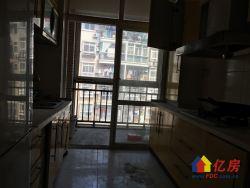 西北湖祥和家园正规商品房,实价172万,3房朝南,带3阳台
