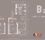 武汉天地盛荟两房出售 97平485万 未住 有钥匙随时看,武汉江岸区二七江岸区轻轨1号线头道街站旁二手房2室 - 亿房网