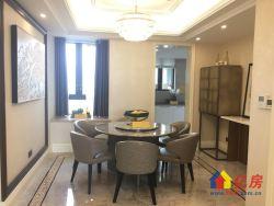 兴华尚都国际 545万 4室2厅3卫 豪华装修位置好格局超