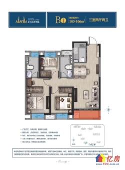 真实价格和昌光谷未来城 光谷火车站旁 精工低密度住宅火爆认购