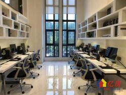 武汉醉火的(新楼盘)碧桂园克拉公馆5.2米层高可办公可自住