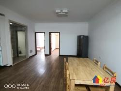 长华公寓 新小区 环境地段便利 此房南北通透 可做三房 老证