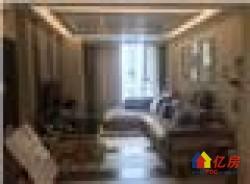 青山区 建二 奥山世纪城 3室2厅1卫