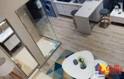 市民之家网红酒店整层出售1280平正地铁口绿地开发