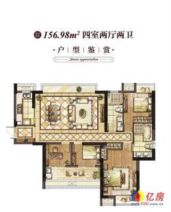 武汉商务区+双墩地铁口+CBD楚世家147豪装四室两厅空调辅