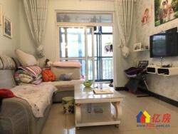 汉阳王家湾 惠民苑精装两室  低总价 老证税低随时可看房诚售