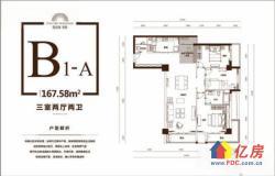 香港路3/6/7号线3轨聚焦市内商圈住宅精装现房先到先得