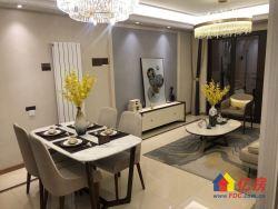 青山仁和路,金科城品质住宅小区 仅单价1.71.9万!