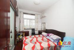 新澳阳光城 满五 精装2房 房东急售 低于市场价 看房方便