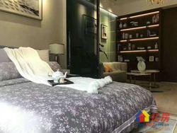 大学城旁MINI公寓光谷青年汇首付23万起双地铁口,等您来访