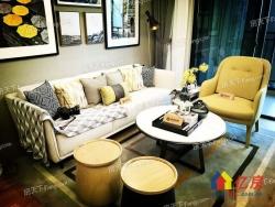 白沙洲新力城单价13000含精装一手新房无其他任何费用
