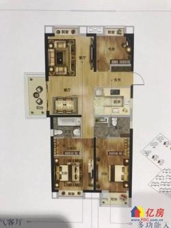新城悦景台 一线江景 通透三房 无任何费用 直接买 选楼层