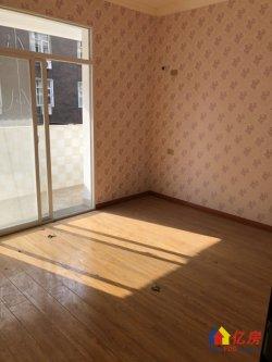 花惠社区经典三房 朝南大阳台 带育才一小学位 精装有钥匙