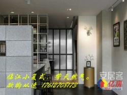 武昌联泰香域水岸 全景落地窗 江景现房公寓 带天然气不限购