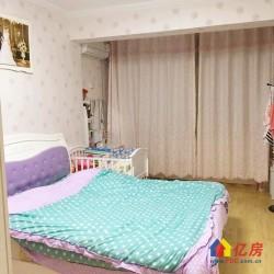 月湖之畔龙灯里83万两室一厅 送有扩建 对口弘桥小学