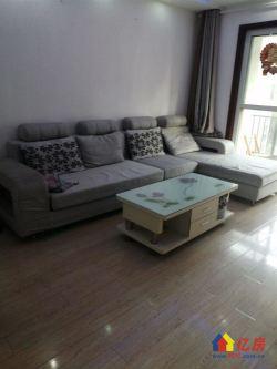 出售紫润明园北区精装2房 欢迎看房 满两年