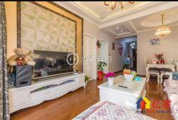 家具电器全包,房东直售