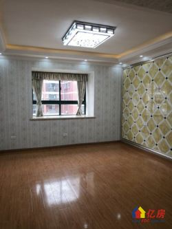 房东急卖 华生汉口城市广场北区精装3房3房3房 经典款