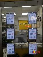 100万元买一套数一数二的, 还等什么???,武汉江岸区永清胜利街300号滨江苑大厦二手房1室 - 亿房网