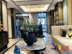 泰禾知音湖院子 新房臻品限量发售中 双面湖景中国风合院 上下五层送车位带私家花园