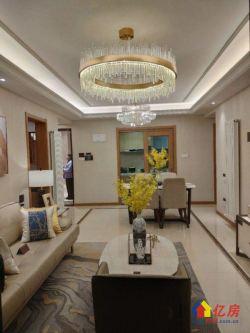 华丽金科城,二环滨江住宅,70年产权毛坯交付,高性价比大三房