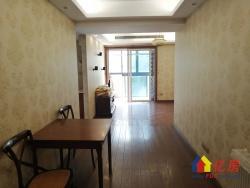 鑫城国际润雅苑 精装两房 全南户型 老证低税 中间楼层不临街