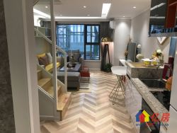 中南欢乐汇复式公寓 层高5米2 毛坯房 带天然气