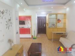 龙江庭苑A区一室户型南北通透限卖7天过完就要涨价了欢迎看房