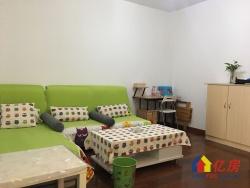 三金华都 精装一房 小区环境优美 可租3200! 老证低税
