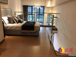 汉口城市广场+可做酒店民宿宾馆+单价仅一万五+现房