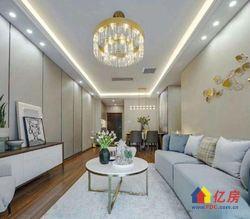 不限购 一手新房首付30万起,单价10800精装修 三房团购价