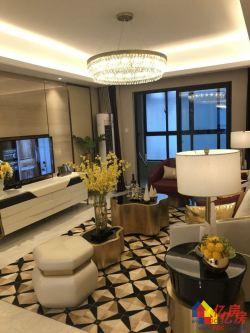 汉阳客运站地铁口洺悦芳华温馨大三房两房朝南品质住宅