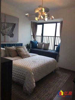 新房!新房2.5环地铁口旁 送新风地暖 央企品牌开发无费用