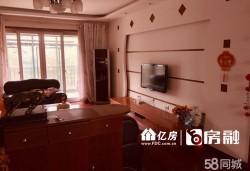 东西湖区 金银湖 卧龙丽景湾 3室2厅2卫  133㎡,精装三房,随时看房