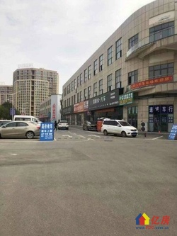 人民武汉国际汽车城 大型汽车产业园一楼新房商铺 包租5年可直接抵扣买房款