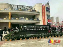 人民武汉国际汽车城新房商铺  政府项目汽车主题产业一楼临街铺子有团购优惠 包租5年起步可抵扣首期购房款