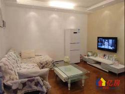 急售 金珠港湾二期,精装修两室两厅楼层好一线湖景房
