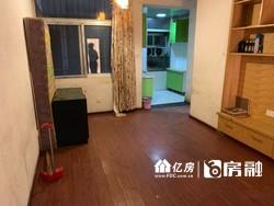 江汉区 汉口火车站 景蓝公寓 3室2厅1卫  94.56㎡