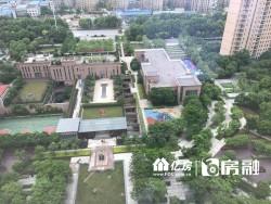 晋合金桥世家大四房南北通透 超大景观阳台  200平600万