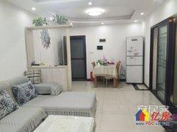 巢上城地铁口附近精装两房 户型方正 环境舒适 房东诚心出售