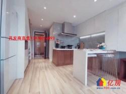 武昌中南路 地铁口 低总价公寓 层高5.2米 带天然气