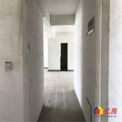 怡景江南 毛坯3房 宽敞舒适 中高楼层 满二无税 (推荐)