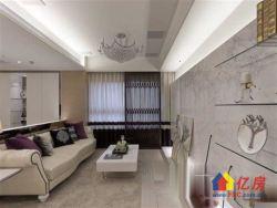 领江豪宅新港长江府温馨三居室87w91平一线江景瞰